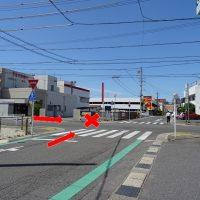 三崎町事故多発地点