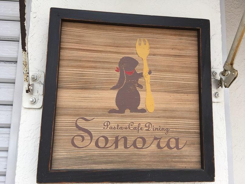 ソノラ 看板