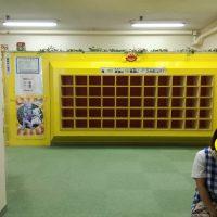 豊明市中央児童館