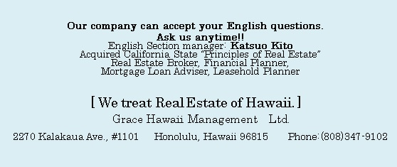 ハワイの風