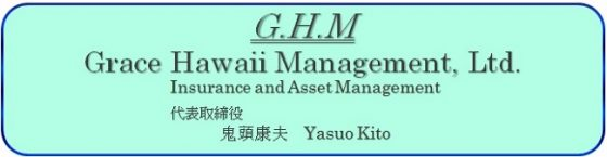 グレイス・ハワイ・マネジメントLtd