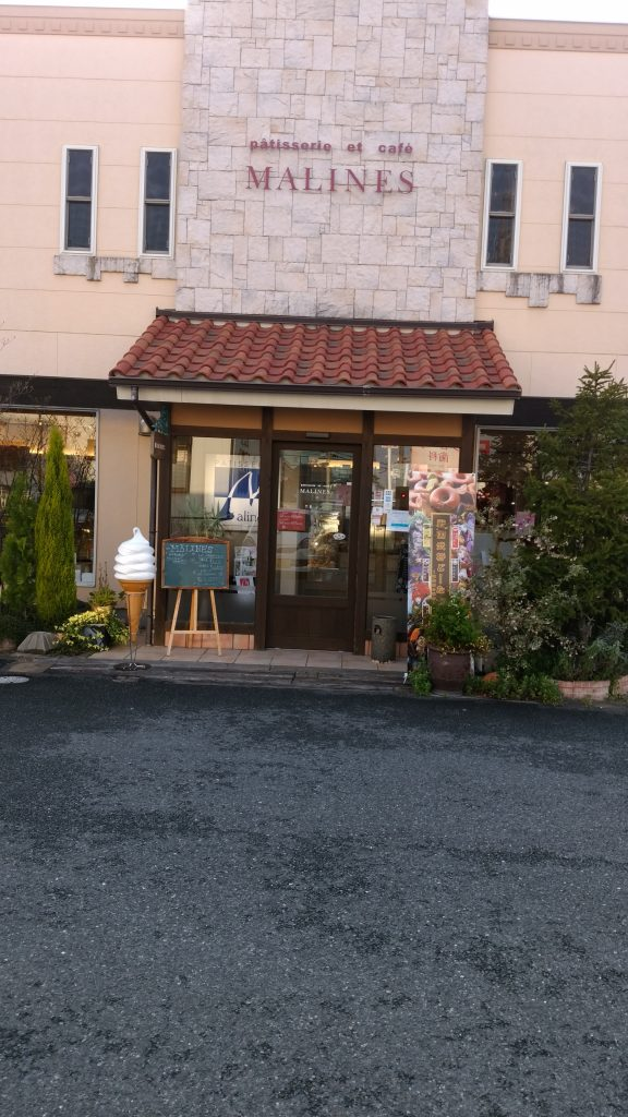 『ケーキバイキング』が行われるマリーヌ洋菓子店(豊明市新田町)