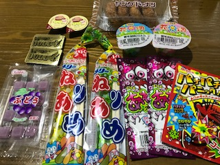 駄菓子 オキタ商店(豊明市栄町南舘)
