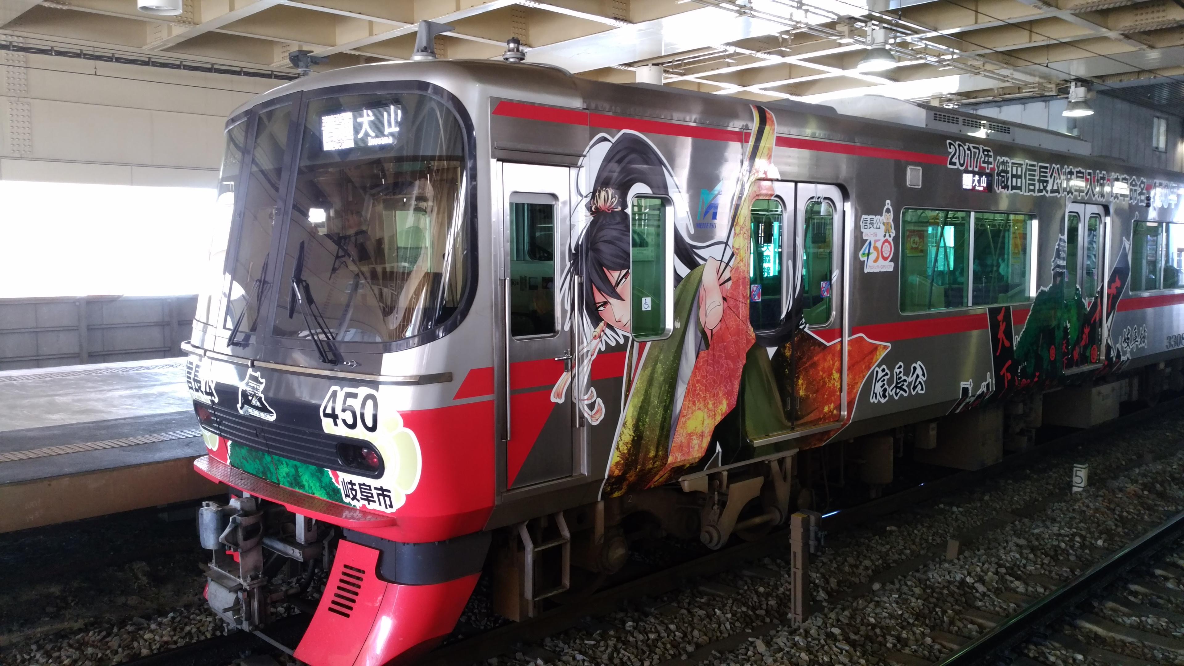 前後駅にて信長電車!(豊明市)