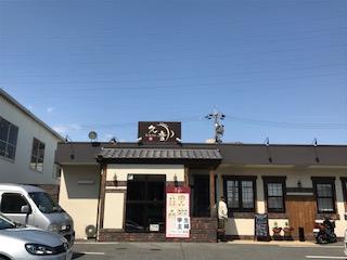 久音 -くおん-(豊明市新栄町)