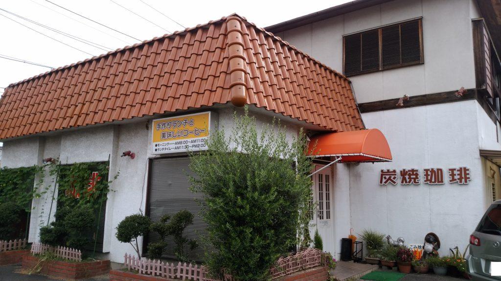 オレンジハウス (ORANGE HOUSE)豊明市栄町