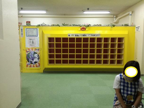 豊明市 中央児童館