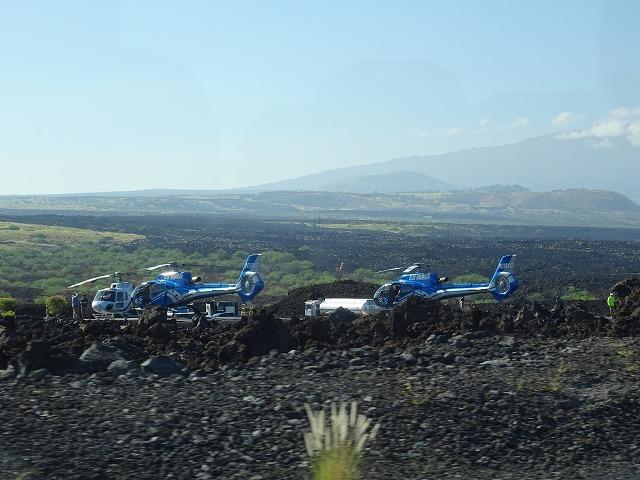 ハワイ島 溶岩観光用ヘリ