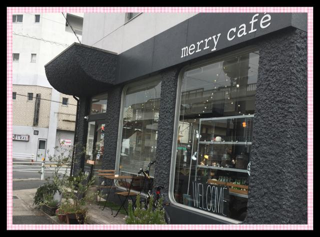 merry cafe(豊明市新田町)