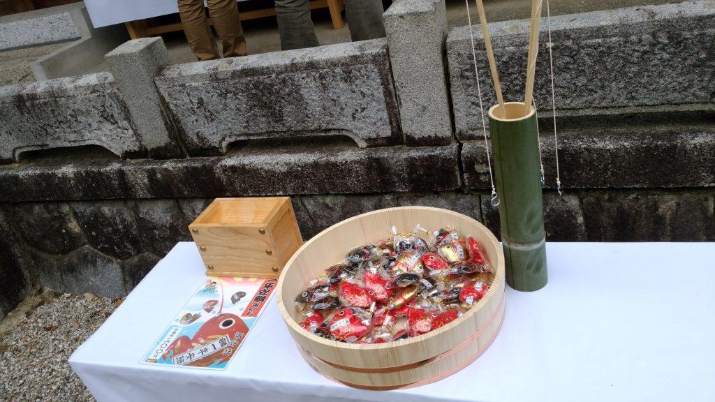沓掛諏訪神社(豊明市沓掛町)のおみくじ