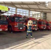 豊明市消防本部