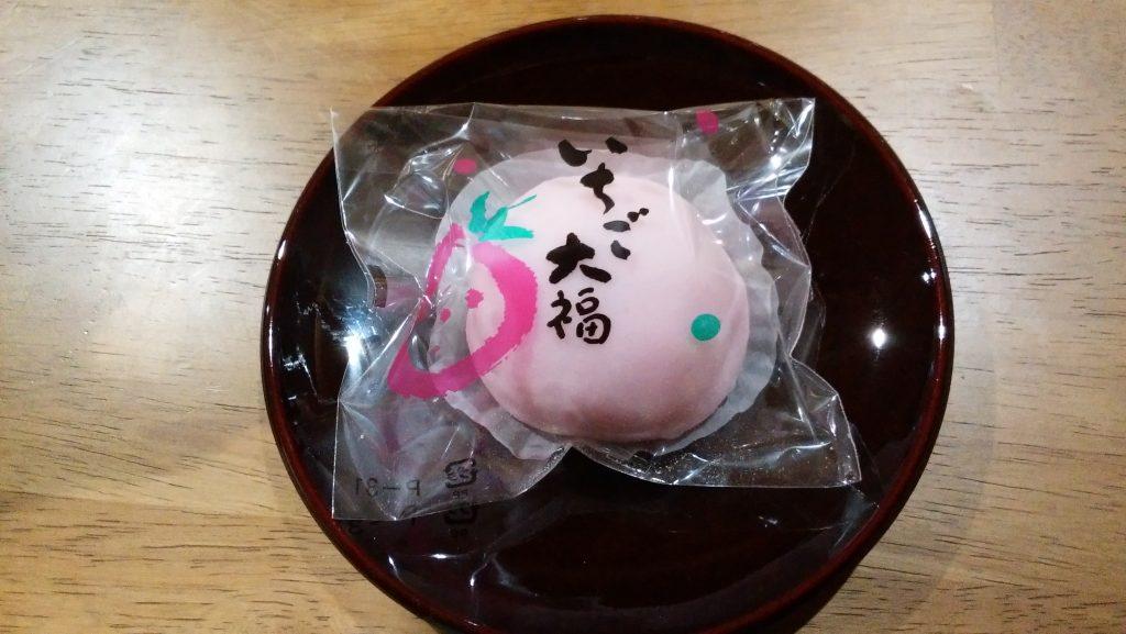 hisanoya-ichigo