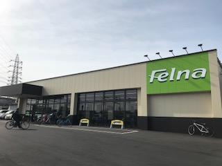 緑区 フェルナ スーパーマーケット