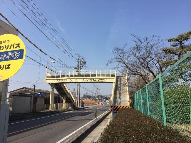 スーちゃんブリッジ2(豊明市)スガキヤ