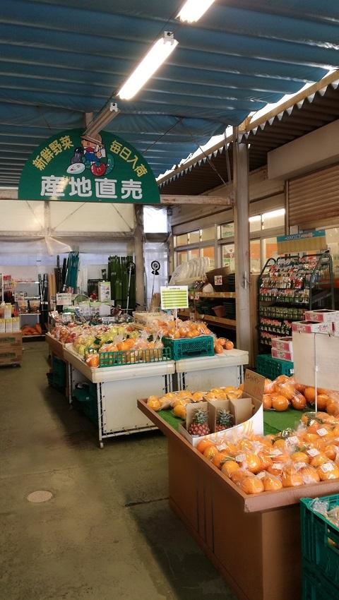 JA豊明フレッシュセンター