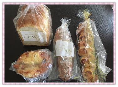GRANDIR パン