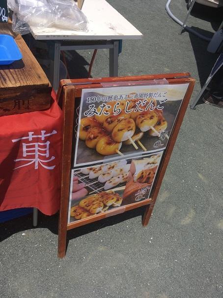 軽トラ市 三寿園