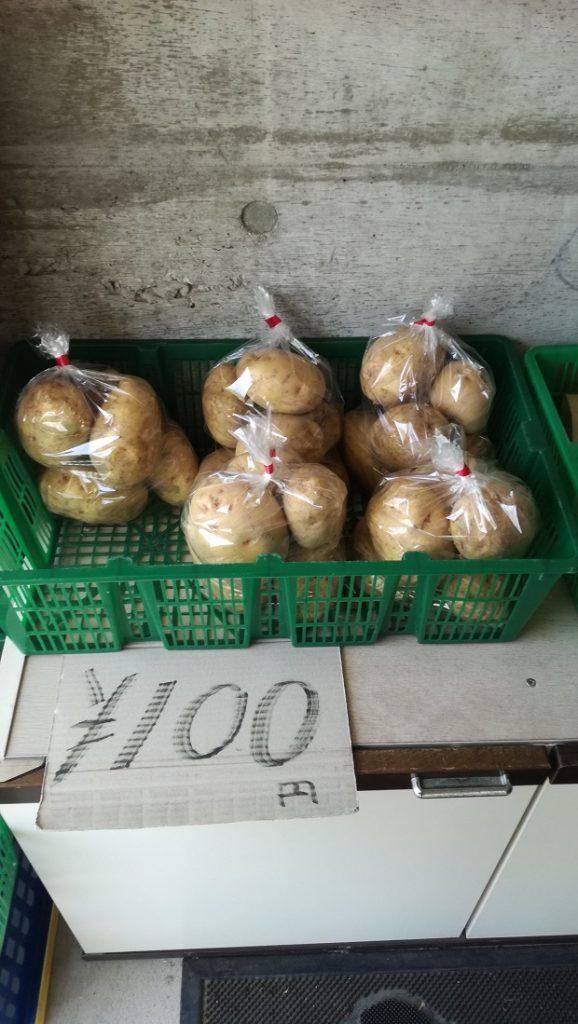 無人野菜売り場 ジャガイモ