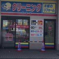 ソフト・ピア