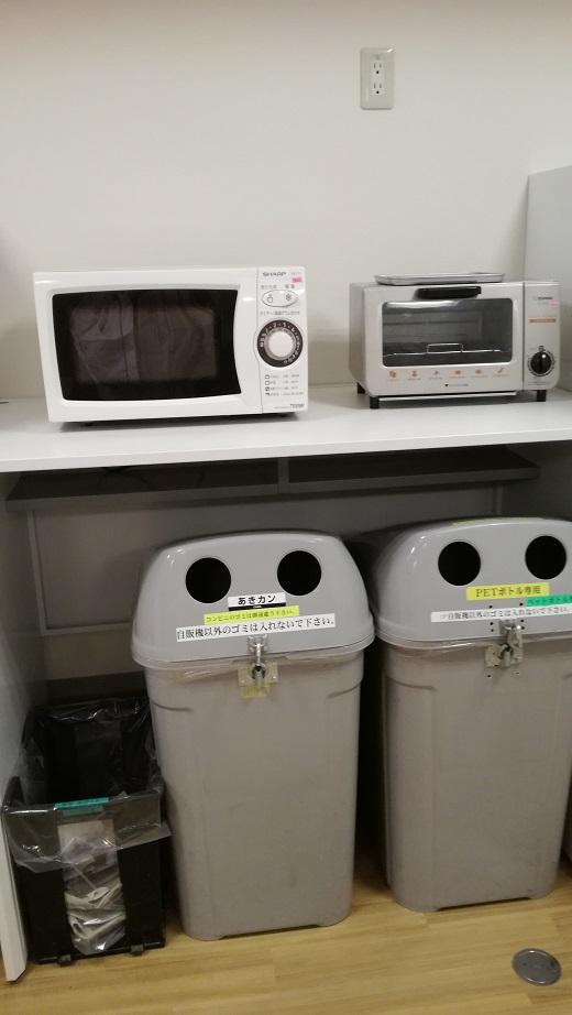 藤田医科大学病院 病棟 談話室 電子レンジ