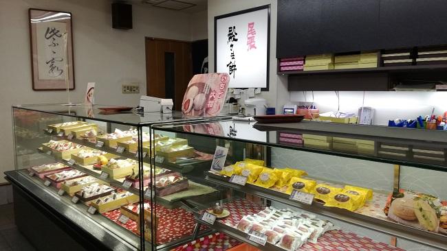 鶴の家さん店内1