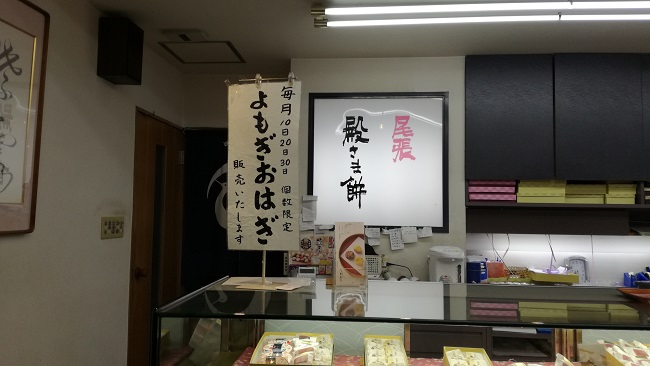 鶴の家さん店内2