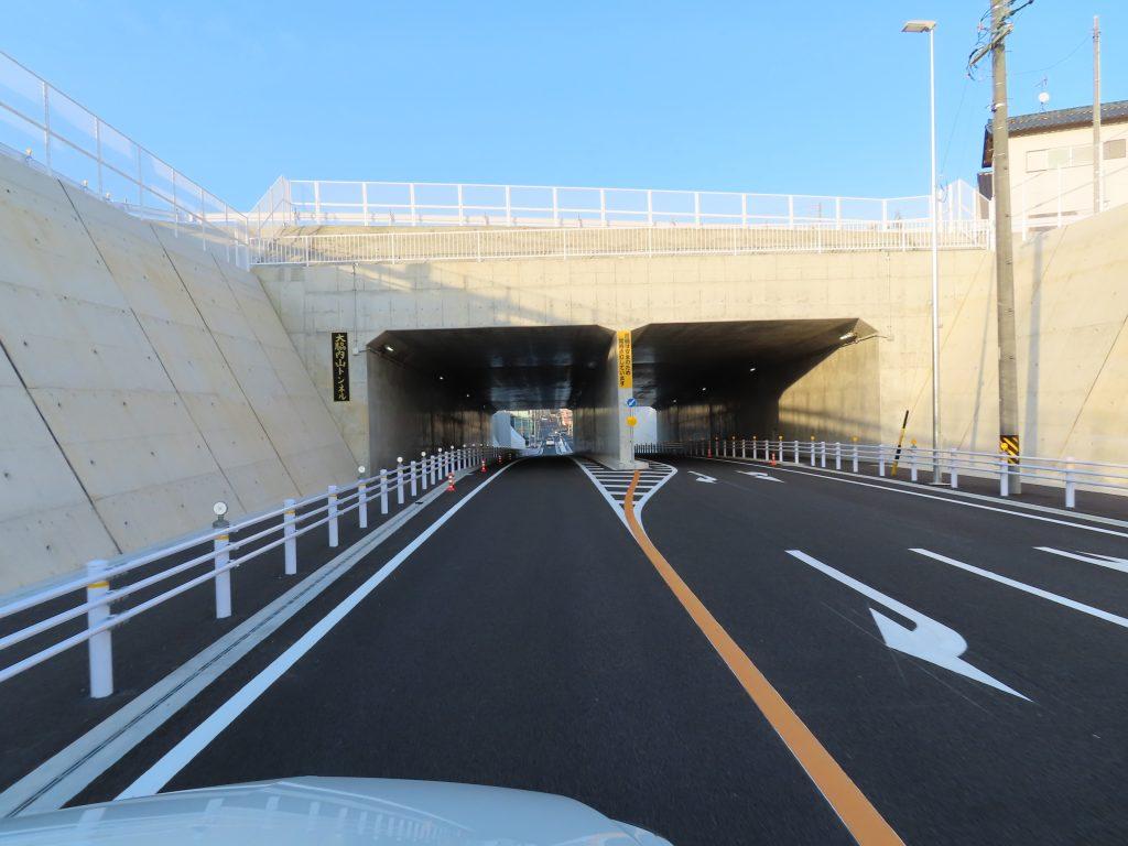 豊明市道桜ヶ丘沓掛線 大脇内山トンネル