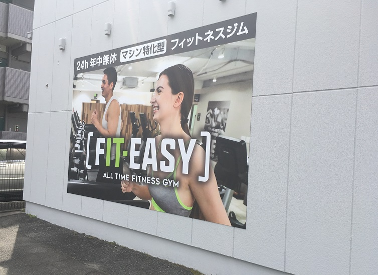 FIT EASY