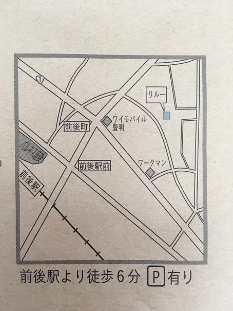 Lille 地図