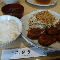 豊明市 キッチンひろ で食べる時間でブログ書こう