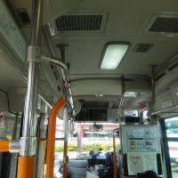 豊明市 ひまわりバス