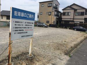 栄分室 駐車場