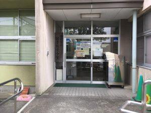 図書館栄分室