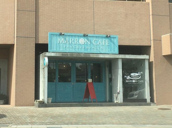マロンカフェ