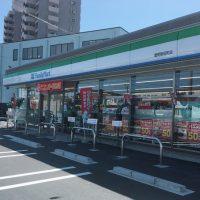 ファミリーマート豊明新田町店