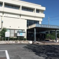 豊明市保健センター