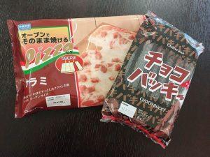 シャトレーゼ ピザ