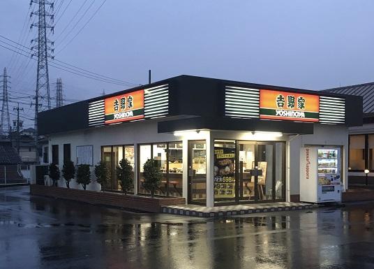 吉野家1号豊明店