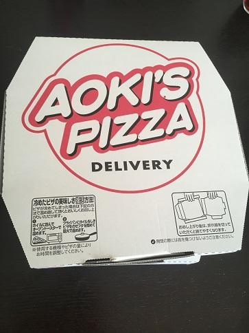 アオキーズピザ豊明