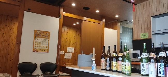 豊明市天の川 日本酒