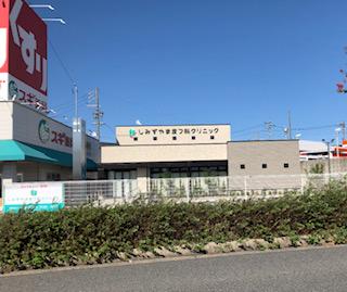 shimizuyamahihukakurinikku