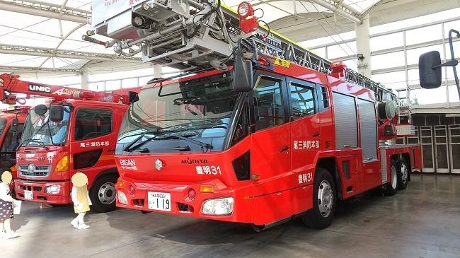 豊明市消防署はしご車