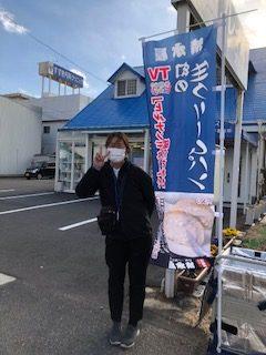 shimizuyaidouhannbai