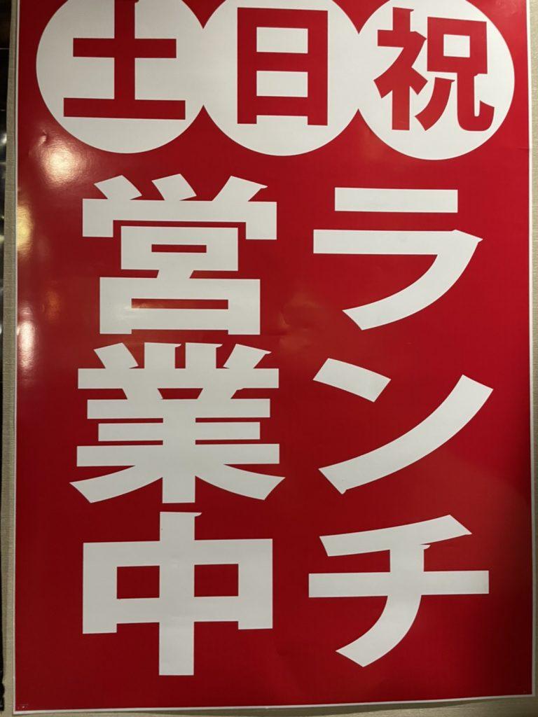 amiyakitei2