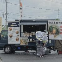 CHINO キッチンカー