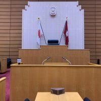愛知県議会議場