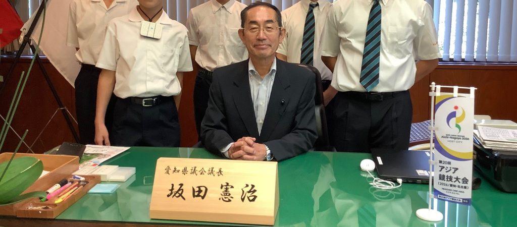 愛知県議会議長室写真